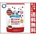 【送料無料】アイシア MiawMiaw(ミャウミャウ) カリカリ小粒タイプ まぐろ味 270g×12個入