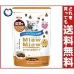 【送料無料】【2ケースセット】アイシア MiawMiaw(ミャウミャウ) カリカリ小粒タイプ かつお味 270g×12個入×(2ケース)