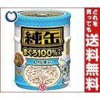 【送料無料】【2ケースセット】アイシア 純缶ミニ3P しらす入り (65g×3缶)×12個入×(2ケース)