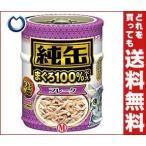 【送料無料】【2ケースセット】アイシア 純缶ミニ3P フレーク (65g×3缶)×12個入×(2ケース)