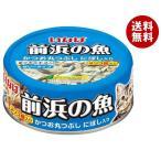 【送料無料】いなばペットフード 前浜の魚 かつお丸つぶし にぼし入り 115g×24個入