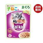 【送料無料】マースジャパン カルカン 12ヶ月までの子猫用 まぐろ 70g×32個入