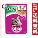 【送料無料】マースジャパン カルカン スープ仕立て 1歳から まぐろ 70g×32個入
