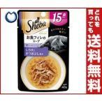 【送料無料】マースジャパン シーバアミューズ 15歳以上 細かめお魚フィレにふっくらしらすとかつおぶし添え 40g×24個入