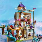 レゴ フレンズ 作戦ハウス フレンドシップハウス
