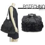 ポテチーノ さえら レディース 花モチーフのショルダーバッグ