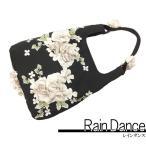バッグいっぱいの花 レインダンス さえら