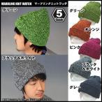 帽子 ニット帽 防寒 帽子 送料無料 スノーボード ケア帽子 帽子 ニットキャップ スキー帽子 ニット帽 秋 冬 行楽 帽子 ランニング アウトドア スノボード帽子