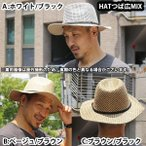 帽子 ハット 送料無料 帽子 メンズ ハット 帽子 麦わら帽子 帽子 屋 メンズ  レディース帽子 麦わら帽子 夏帽子 帽子 ぼうし おしゃれ