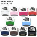 运动帽 - 帽子 メンズ 帽子 キャップ cap 帽子 メンズ ゴルフ帽子 レディース メンズ ぼうし ※  ポロ ラルフローレン ポロキャップ では御座いません。