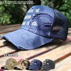 帽子 メンズ 画像