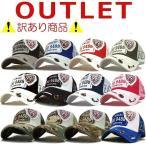 帽子 アウトレット セール品 帽子 メンズ メッシュキャップ 帽子  レディース帽子メンズ 人気