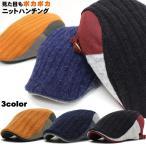 Hunting - 帽子/メンズ/レディース/和柄ハンチング/ハンチング 夏/ぼうし/人気/ハンチング帽 帽子 メンズ 50 代