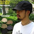 报童帽 - 帽子 メンズ 大きい おしゃれな帽子  送料無料 /大きいサイズ/帽子メンズ/キャップ/ハンチング/キャスケット/ ぼうし