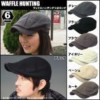 Hat - 帽子 メンズ 帽子ハンチング 帽子メンズ 送料無料 おすすめ レディース帽子 ハンチング キャップ 人気 ゴルフ帽子 ランキング ぼうし 父の日 帽子 ゴルフ