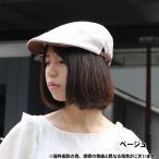 Hunting - 帽子 メンズ 夏 帽子/メンズ/帽子/ハンチング/メンズ帽子レディース/キャップ/ぼうし/ハンチング帽 春帽子 送料無料