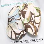 Hunting - 帽子 メンズ 夏 帽子 ハンチング メンズ レディース 春・夏 ハンチング メンズ ぼうし ゴルフ 送料無料