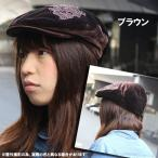 Hunting - 帽子 ハンチング 帽子 レディース ぼうし 送料無料