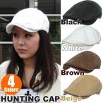 Hunting - 帽子メンズ ハンチング帽子送料無料 メール便 帽子レディース 帽子 屋 ハンチング ポイント