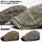 Hunting - 人気 おしゃれ  帽子メンズ ハンチング チェック柄 メンズ帽子レディース ぼうし おしゃれ帽子 帽子秋冬新作ハンチング