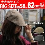 Hunting - 帽子 メンズ 大きいサイズ ハンチング/メンズ帽子秋冬 メンズ帽子レディース ニット帽子  ぼうし bousi ボウシ  鳥打帽