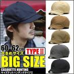帽子 大きいサイズ 帽子 メンズ  大きいサイズ/帽子メンズキャップ/ハンチング/キャスケット/ ぼうし キャスハンチング