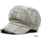 报童帽 - 帽子 キャスケット 帽子 メンズ 帽子 レディース メンズ帽子 キャスケット メンズ レディース ぼうし 帽子メンズ帽子 大きいサイズ 帽子 秋 冬 帽子屋