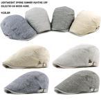 ハンチング メンズ レディース 帽子 ハット キャップ 30代 40代 50代 60代 ハンチング帽子 つば ストライプ シンプル  サイズ調整可能