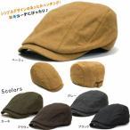 ハンチング帽子 定番 帽子 メンズ帽子 ハンチング 送料無料  秋 ゴルフ 帽子 メンズ帽子レディース ぼうし 30代 40代  50代 60代
