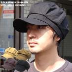 Yahoo!帽子 専門店 missa.more帽子 メンズ 帽子 メンズ サイズ 帽子 メンズキャスケット 帽子メンズキャップ ぼうし  キャスケット 春新商品 登山