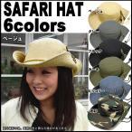 帽子 - 帽子 ハット UVカット帽子 親子 おそろい  日よけ帽子 サファリハット メンズ レディース 帽子 たためる 登山帽子/UV つば広 テンガロン アウトドア