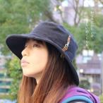 帽子 ハット レディース帽子メンズ ハット つば広帽子 ぼうし 秋 冬 帽子 メンズ帽子レディース 帽子 サファリ ハット