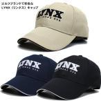 キャップ 帽子 メンズ レディース  uv 野球帽 スポーツ ゴルフ帽子 リンクス 帽子 キャップ ファッション CAP LYNX golf レディース キャップ 父の日 敬老の日