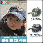 帽子 キッズ/キッズ/子供用/kids/ジュニア帽子 ぼうし ボウシ 親子 おそろい 帽子