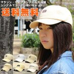 運動帽 - 帽子 セール 送料無料 メール便 キャップ 帽子 UV対策  春 夏 秋  アウトドア キャップ メンズ CAP ベースボールキャップ レディースキャップ