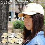 Cap - 帽子 メンズ スポーツ ローキャップ 送料無料 メール便 キャップ 帽子 UV対策  春 夏 秋  アウトドア メンズ CAP カーブキャップ レディース