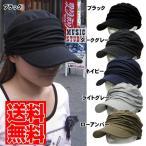 運動帽 - 帽子 キャップ ワークキャップ 帽子メンズ 帽子レディース ぼうし