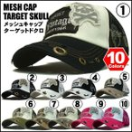 运动帽 - 帽子 キャップ メンズ  帽子 メンズ 夏 メンズキャップ レディース MESHCAP ぼうし ボウシ メッシュ キャップ メンズ ランキング