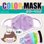 マスク ファッションマスク 10色 大人気 カワイイ 冬 アイテム ピンク/マスク 黒 ゆうパケット便送料無料