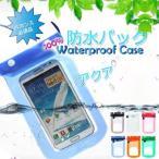デジカメ・iPhone・ギャラクシーXperia・AQUOS・optimus