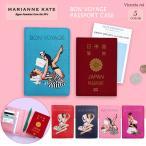 MARIANNE KATE マリアンケイト パスポートケース トラベルグッズ 旅行用品  トラベルウォレット 多機能 旅行便利グッズBON VOYAGEパスポートケース送料無料 buy