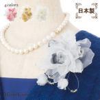 コサージュ フォーマル 花 結婚式 卒業式 卒園式 入学式 入園式 浴衣