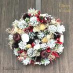 クリスマスリース 24cm ホワイト 松ぼっくり りんご Wreath White Pinecone Red Apple Sサイズ クリスマス Xmas Christmas