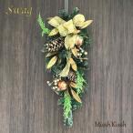 クリスマスリース スワッグ Swag 壁飾り Swag-Gold Ribbon & Leaf Christmas Xmas ゴールド リボン リーフ 松ぼっくり  クリスマス