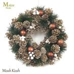 クリスマスリース 32cm 松ぼっくり りんご 星 Wreath Green Apple & Pinecone Mサイズ  クリスマス Xmas Christmas