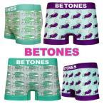 BETONES ボクサーパンツ ビトーンズ VEGETABLEシリーズ デザイン おしゃれ アンダーウェア パンツ メンズ下着 誕生日 ブランド 人気 プレゼント ギフト
