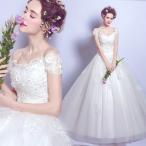 Yahoo!ミットスウィーティーウエディングドレス エンパイア 二次会 ウェディングドレス 安い プリンセス 花嫁 ドレス 結婚式 白 披露宴 ロングドレス ブライダル 姫系 大きいサイズ