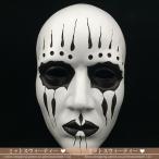 仮面 樹脂 スリップノットジョーイ お面 マスク コスプレ イベント パーティー ハロウィン クリスマス 仮面舞踏会 Slipknot Joey Mask
