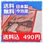 手帕, 手巾 - 【送料無料・日本製・今治産】進撃の巨人 グッズ コスプレ 超大型巨人 ハンドタオル ハンカチ