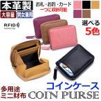 財布 メンズ 二つ折り財布 牛本革 コンパクト 小銭入れ カード収納 薄型 レザー 男性 ブラック 黒
